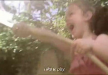 Playstation «I Like to Play»