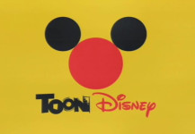 "Toon Disney Branding ""Yellow"""